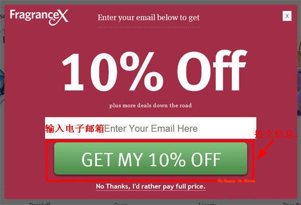 美国FragranceX香水网站直邮教程