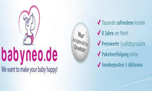 德国Babyneo官网购物攻略 德国Babyneo网站海淘指南