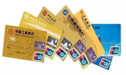 全币种信用卡哪个好?各行全币种信用卡介绍