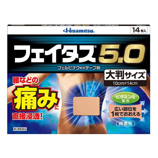 史上最全日淘OTC藥品指南 50款日本家庭常備藥(上篇)