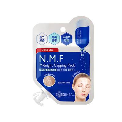 N M F水润保湿睡眠面膜膏怎么样 水库保湿面膜膏好用吗
