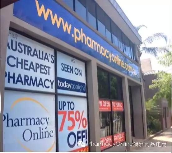 po澳洲网上药店中文官网网址是什么 po澳洲网上药店官网介绍
