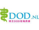 荷兰DOD中文官网8月优惠码