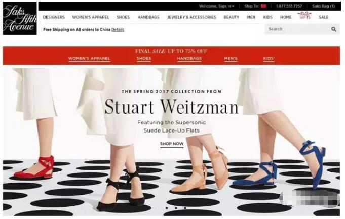 买奢侈品去哪个网站 国外奢侈品购物网站盘点