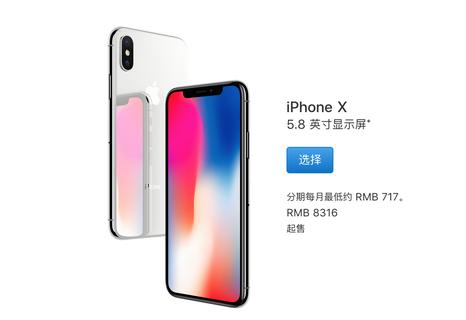 苹果iPhone降价 原因曝光竟然是这样的