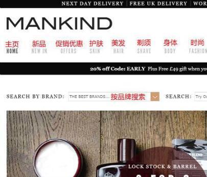 mankind可以直邮中国吗 mankind直邮中国靠谱吗