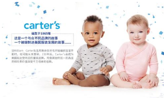 carters怎么样 Carter s是哪个国家的品牌
