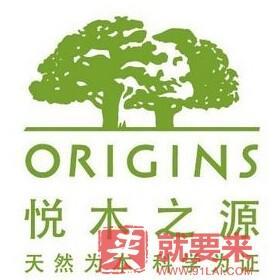 Origins美国官网海淘攻略 悦木之源官网海淘教程