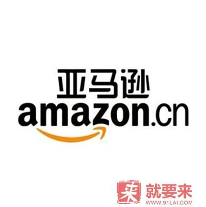 日本亚马逊海淘攻略 日本亚马逊官网海淘购物教程