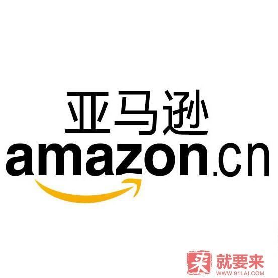 海淘攻略:如何在美国亚马逊(Amazon com)购物免运费
