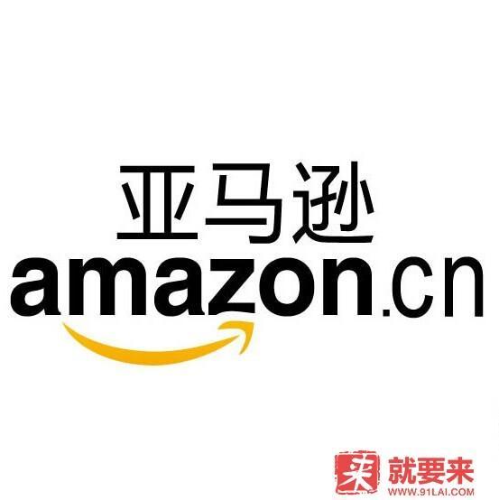 美国亚马逊Amazon教程攻略:S&S订购优惠