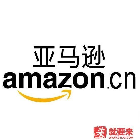 美国亚马逊直邮中国的优惠活动
