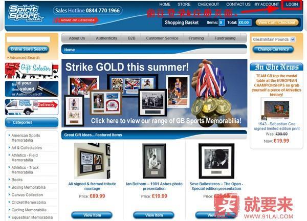 海淘攻略:英国Spirit of Sport体育纪念品网站海淘教程