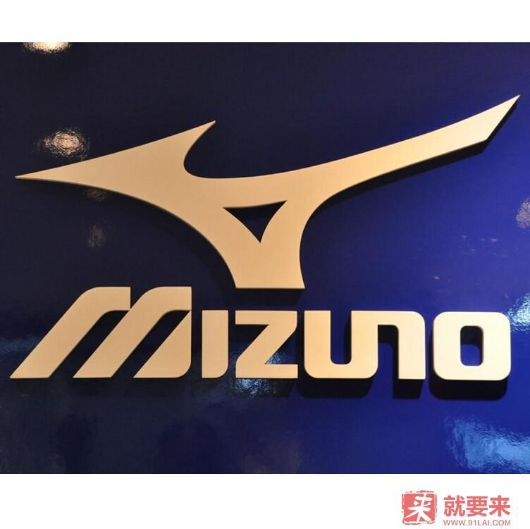 如何辨别Mizuno美津浓真假?Mizuno美津浓辨别真假知识