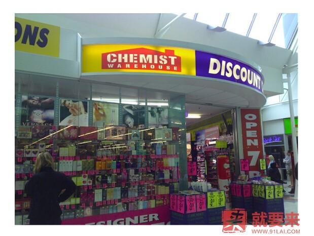 澳洲海淘攻略,Chemist Warehouse药房值得海淘的11种保健品