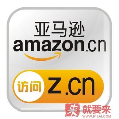 Amazon 美国亚马逊 下单能能直邮中国吗?