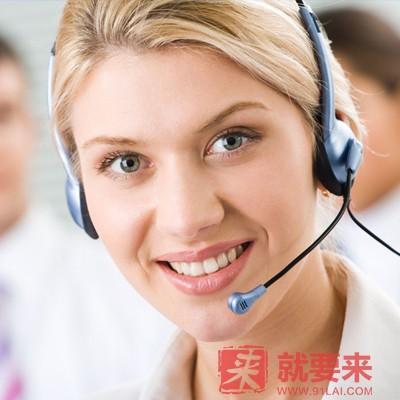 海淘中遇到问题如何与客服沟通 海淘如何联系客服