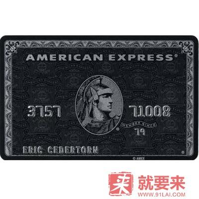 海淘支付攻略:招商银行American Express美国运通卡