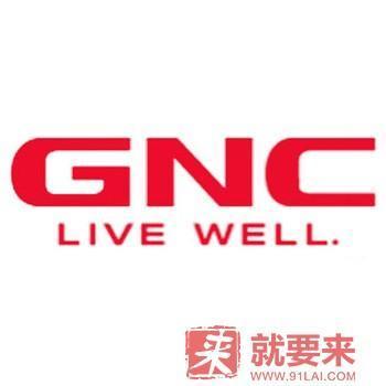 美国原装GNC健安喜的产品包装更新的问题