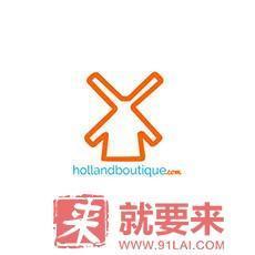 荷兰布提Holland Boutique中文官网购物教程