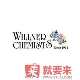 美国海淘攻略:美国Willner Chemists中文购物网站,开通中国直邮服务(附优惠码)