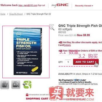 美国顶级保健品品牌GNC购物操作指南