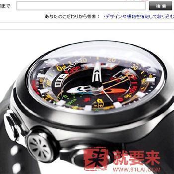 日本最大的手表店铺--腕时计本铺日本网站海淘攻略