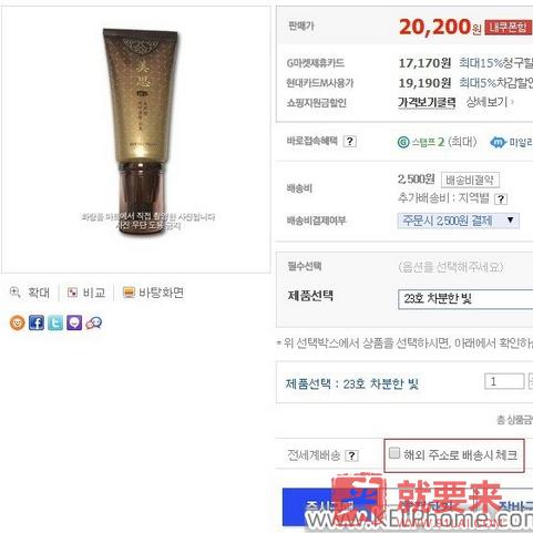 G-market韩国官网攻略,韩文版一样添加购物车直邮哟