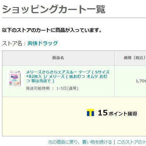 日本雅虎购物攻略 日本雅虎海淘注册 日本雅虎海淘攻略