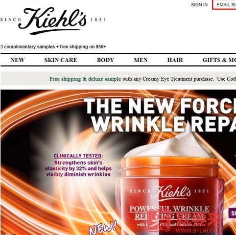 Kiehls(契尔氏)官网海淘购物流程从注册到下单 海淘返利7%