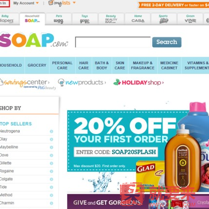 soap海淘攻略——soap網站購物流程從注冊到下單