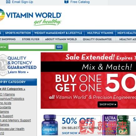海淘保健品VitaminWorld网站购物流程从注册到下单全过程