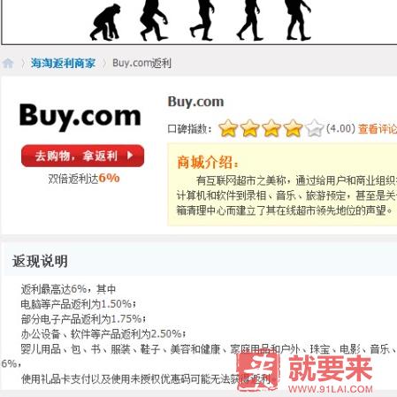 buy.com海淘購物買天美時手表下單流程,他家需要先輸入信用卡再填寫賬單地址