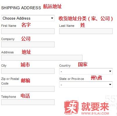 品牌服饰折扣网站—Ssense官网购物流程详解