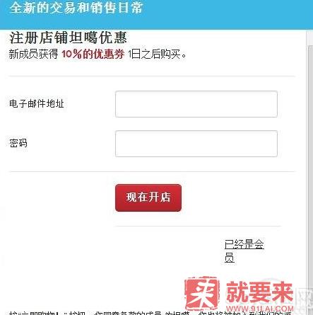 美国24小时购物网站Tanga海淘购物流程