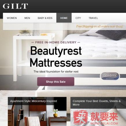 Gilt Groupe网站海淘攻略 美国当红名牌折扣网购物流程 海淘返利3.5%