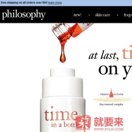 philosophy(自然哲理)海淘攻略 philosophy官网海淘购物流程