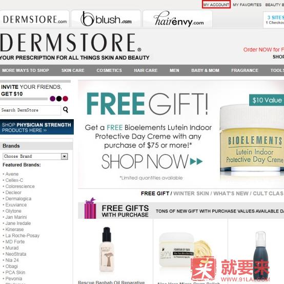 DermStore海淘攻略 海淘护肤品的又一个网站DermStore从注册到下单海淘全过程