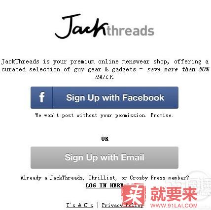 美国男装闪购网站Jack Threads海淘攻略教程