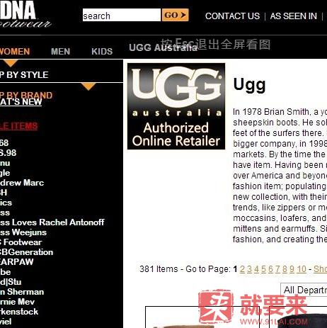 Dna Footwear海淘攻略教程,又一UGG海淘网站教程