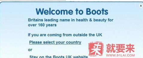 英国连锁药店BOOTS网站海淘攻略教程