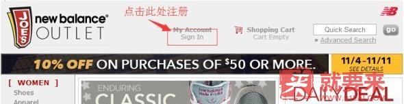 海淘Joe s New Balance Outlet 新百伦工厂店教程