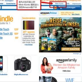 德亞Amazon Prime——服務試用、取消方法