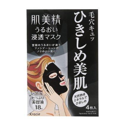 肌肤美白:Kracie 嘉娜宝肌美精黑面膜4片装