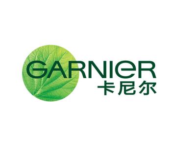 英国著名护肤品牌Garnier卡尼尔产品推荐