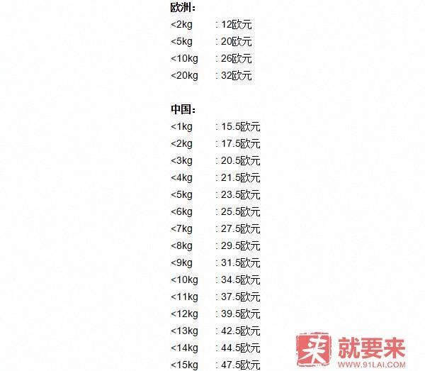 Holland Boutique(荷兰布提)中文网站海淘直邮攻略
