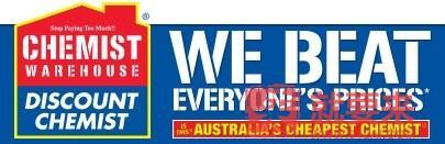 澳洲药店有哪些 澳洲热门药店盘点