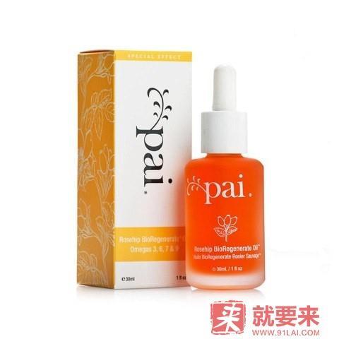 Pai 玫瑰果精油 30ml