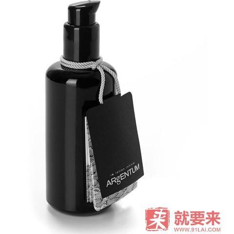 新品||Argentum 精致银露身体乳液 200ml