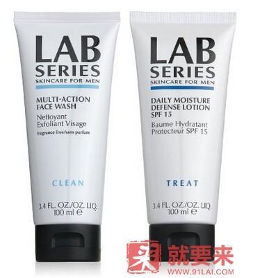 【英亚直邮】Lab Series 雅男仕 洁面乳+乳液礼盒套装